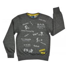 dresowa bluza chłopięca - GT-4774