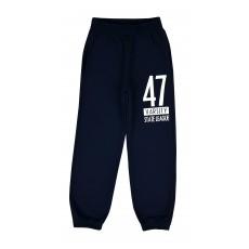 spodnie dresowe chłopięce - GT-5241
