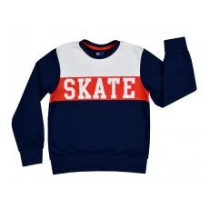 dresowa bluza chłopięca - GT-5621