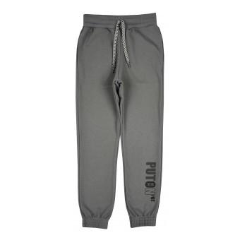 spodnie dresowe chłopięce SLIM - GT-8273